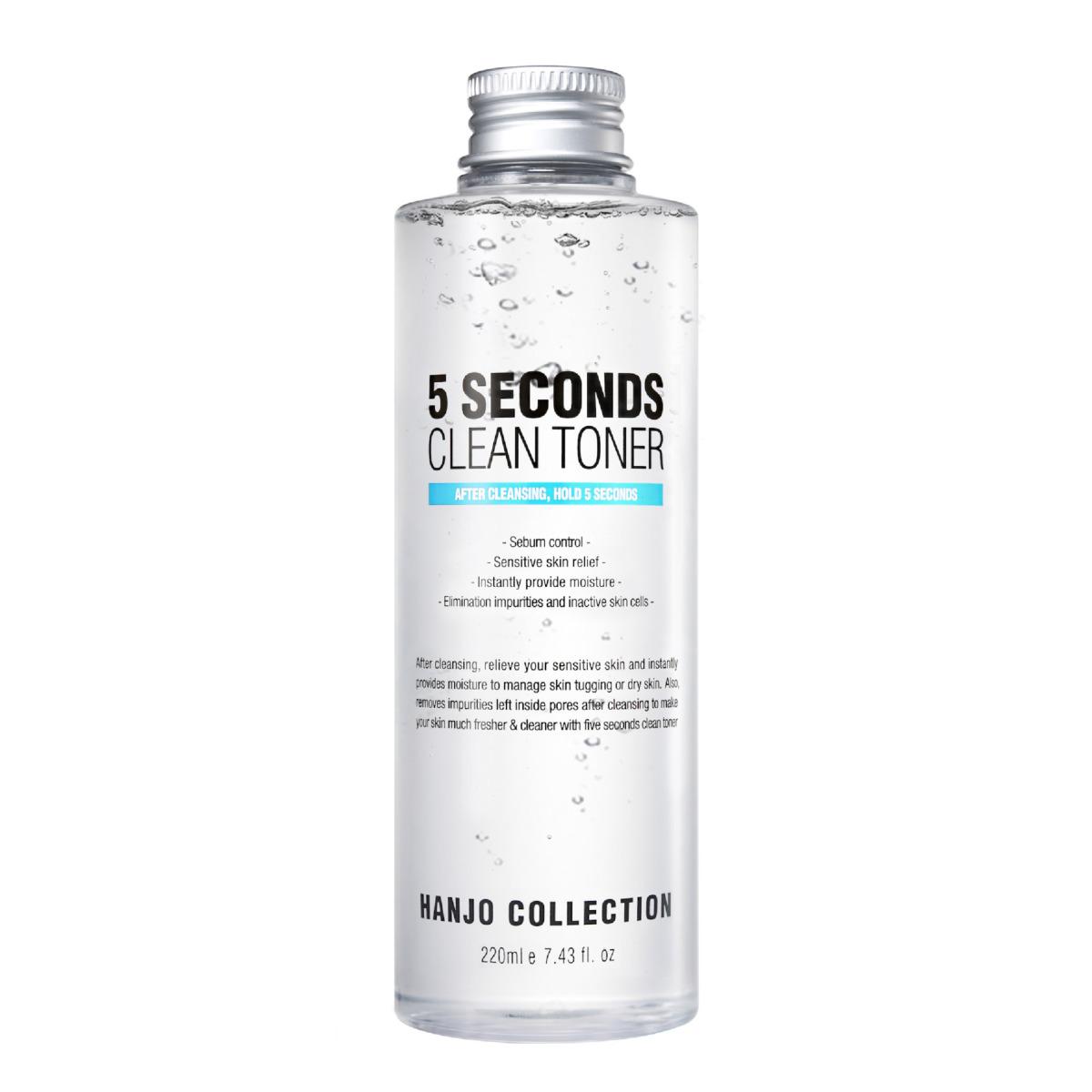 【素早く肌になじむ】5セカンズクリーントナー(さっぱり化粧水)